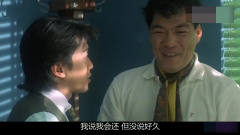 搞笑配音:四川方言的赖账高手,星爷和大傻哥