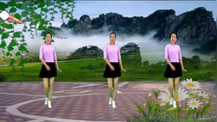 动感时尚步子舞《全是爱》网络热门DJ 舞步轻松