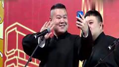 爆笑相声:岳云鹏视频连线张云雷失败,快来看