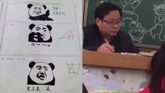 搞笑视频:逗比学生在试卷上作画,改卷老师看