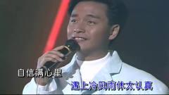 《沉默是金》_许冠杰 张国荣_流行音乐 _视频在线