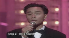《沉默是金》_罗文 张国荣_流行音乐 _视频在线观