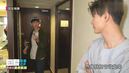圈套:徐钧浩拿错房卡,说出吴承洋生日得救!