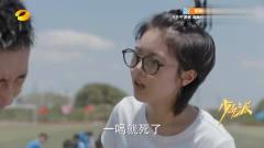 《少年》天昊终于明白,体育老师为什么和英语