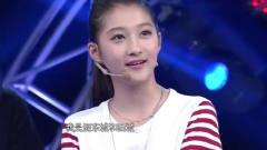 关晓彤称父母都是北京人,自己混东城和西城,