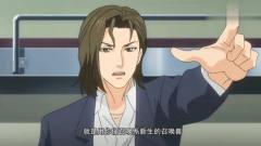 全职法师:迎新节目斗妖魔,听着很刺激,其实