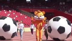全国少儿足球星计划全国嘉年华开幕