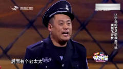 杨树林曝宋晓峰糗事,坐飞机抢座还不听劝,今