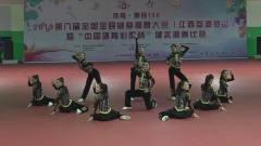 28 体育院校组  有氧舞蹈五级  江西科技师范大学