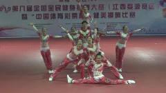 29 体育院校组  有氧舞蹈五级  东华理工大学