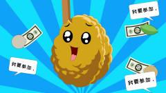 植物大战僵尸:智力竞赛-游戏搞笑动画-智力竞赛