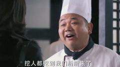 韩国美女要开川菜馆,跑中国餐厅挖一级厨师,