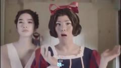 泰国创意广告:开头出现了个白雪公主,可是结