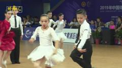 2019年中国体育舞蹈公开赛(上海站))12岁以下