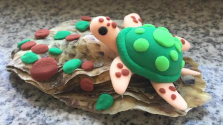 告诉你怎么把吃剩下的贝壳做成海龟装饰品 做法简单好学