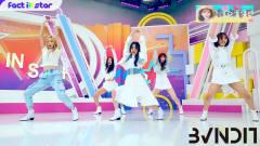金请夏师妹团!*VNDIT参加音乐节目热舞表演《H