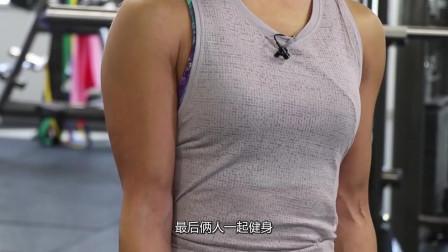 23岁健身教练娶62岁老太 婚后狂生6子 吊带裙上场涂磊愣了
