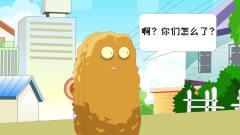 植物大战僵尸: 父子代沟-游戏搞笑动画-父子代沟