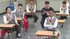 认识的哥哥:韩国综艺也太爱这首中文歌了吧