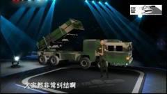 中国火箭炮威力到底有多强大?军事专家房兵告