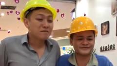 广西老表搞笑视频:小伙去理发店,选最便宜的