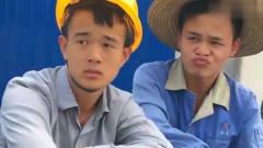 广西老表搞笑视频:小伙去路边招工,听到工人