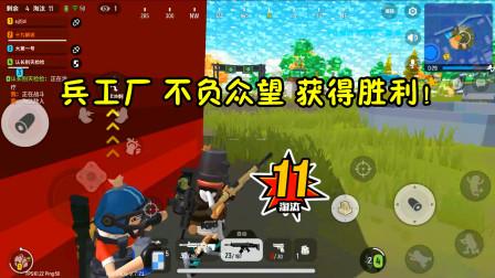 香肠派对手游:团队竞技模式,挑战用SKS狙击枪
