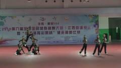 31 体育院校组  有氧舞蹈六级  江西科技师范大学