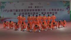 35 体育院校组  自选自由舞蹈  江西理工大学