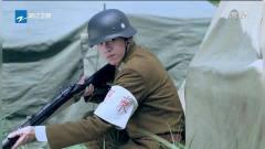 小伙儿潜入西军指挥部盗取军事布防图