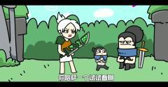 英雄联盟动画片:亚索的幸福生活,亚索的儿子