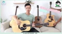 吉他自学-零基础入门教学篇-第一课-大树音乐屋