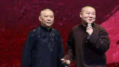 专场综艺拍电影,岳云鹏工资有多高?采访脱口