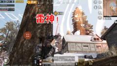 和平精英搞笑视频:这才是真正的雷神!我亚洲