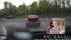 同一个世界,同样的女司机!外国女司机开车搞