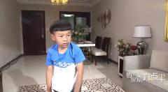 陈翔六点半:父亲玩手机不搭理自己,熊孩子打