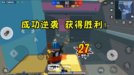 香肠派对手游:挑战团队模式,手持双机枪成功