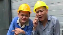 广西老表搞笑视频:小伙投诉有人乱停车,听到