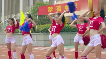 旋风十一人:美女啦啦队,队员打鸡血!