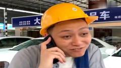 广西老表搞笑视频:最喜欢看广西老表吹大炮了