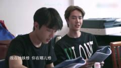 陈情令:肖战说他修诡道,王一博:我在地铁修