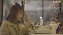 陈雪凝新生代女音乐人,绿色一首歌就火遍全网