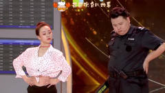 笑傲江湖:李大默剧演绎过安检,宋丹丹:这是