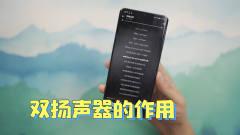 iPhone XR对比华为P30 Pro,播放音乐的瞬间:谁是你