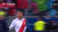 淘汰卫冕冠军  秘鲁晋级美洲杯决赛 天天体育