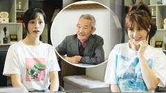 陈翔六点半:公司老总选择高学历女孩,呼吁不