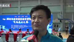 京津冀社会体育指导员交流展示大赛举行 天天体