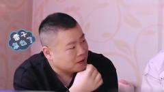 极限挑战:岳云鹏尽显吃货本色,把好好的极挑