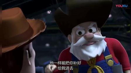 玩具总动员:巴斯找到了关胡迪的箱子,矿工又跑出来阻拦!