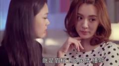 我的体育老师:王小米经典损人语句,别人跟她